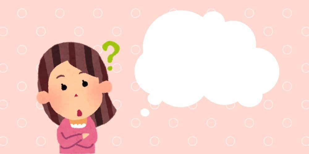 インコが人の言葉をしゃべるのはなんで?練習方法や覚えやすい言葉とは?